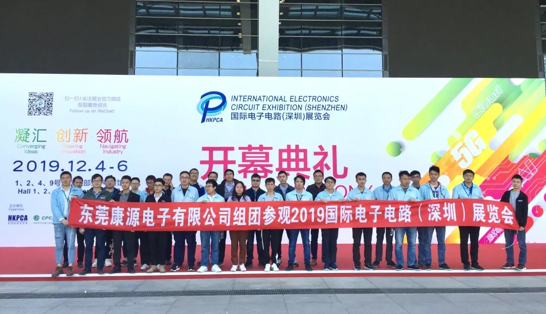 news-Rocket PCB-The scale of International Electronic Circuits Shenzhen Exhibition set a record-img