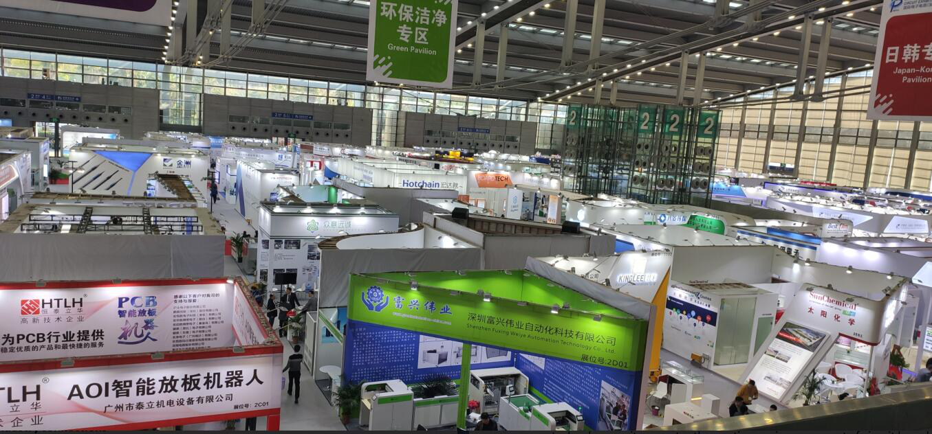 news-The scale of International Electronic Circuits Shenzhen Exhibition set a record-Rocket PCB-img