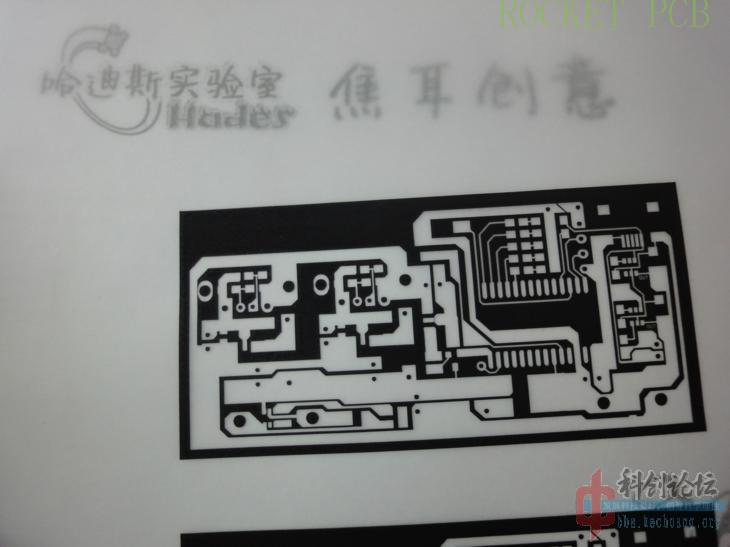 news-Teach you how to make simple PCB at home- Photosensitive method-Rocket PCB-img-9