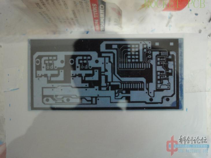 news-Rocket PCB-Teach you how to make simple PCB at home- Photosensitive method-img-11