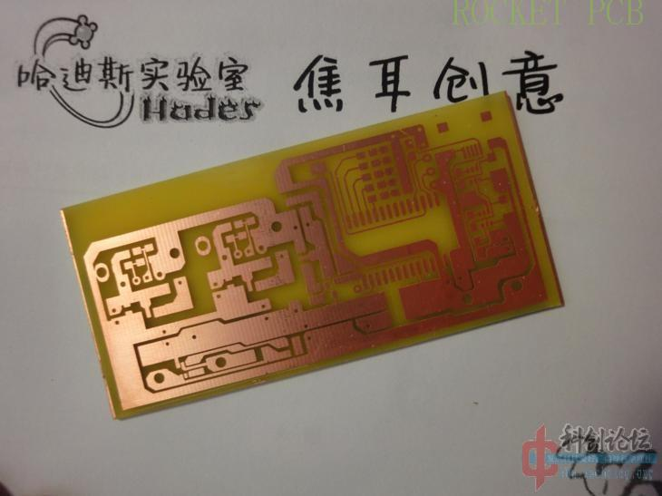 news-Rocket PCB-Teach you how to make simple PCB at home- Photosensitive method-img-14