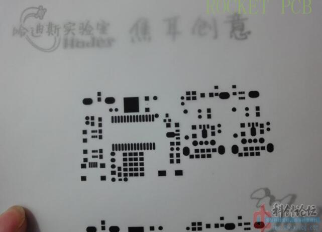 news-Rocket PCB-img-10