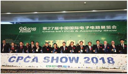 news-28th China Shanghai international electronic Circuit exhibition CPCA Show 2019-Rocket PCB-img