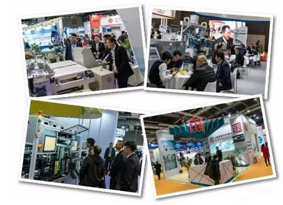 news-Rocket PCB-28th China Shanghai international electronic Circuit exhibition CPCA Show 2019-img